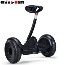 Ladies excellent qualited two-wheel self balancing electric made moto 2016 easy good scooter