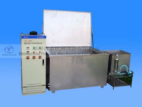 auto parts used ultrasonic cleaners