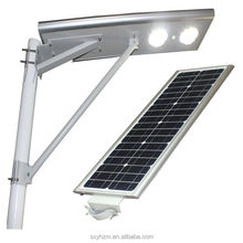 off-grid 12V lithium battery Parking lot lights solar led price