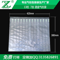 PE/PA transparent Plastic Air columns Bag for computer protective packaging