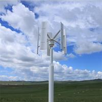 3KW H type Vertical Wind Turbine
