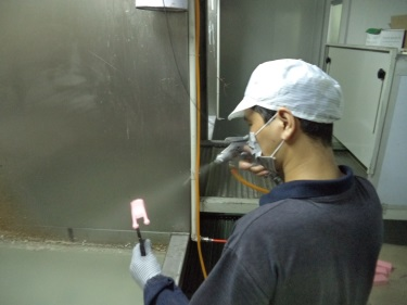 Spraying Paint