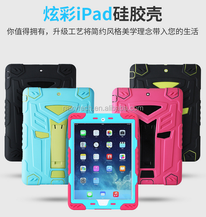 Wholesale china factory three sets of silicone and colorful PC 4 in 1 case for ipad 1/2/3