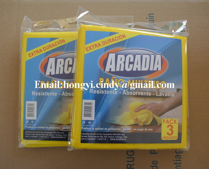 Super absorbent nonwoven fabric viscose/polyester all purpose yellow cleaning cloth, yellow cleaning wipes