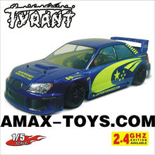 05520 1 5 on road gas rc car 3WD Scale Gasoline On Road Car-TYRANT,2.4G edition available