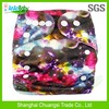 2014 New Products Reusable Baby Cloth Diapers / Nice Baby Diapers