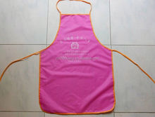 apron/ apron set/ kitchen textile