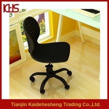 Good Quality Black Mini Office Chair