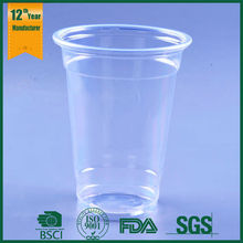 wholesale plastic cups,20oz disposable plastic cup,basketball plastic cup