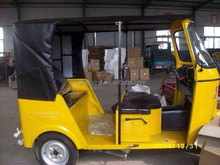 150CC Air Cooled Bajaj Three Wheeler Price For Sale