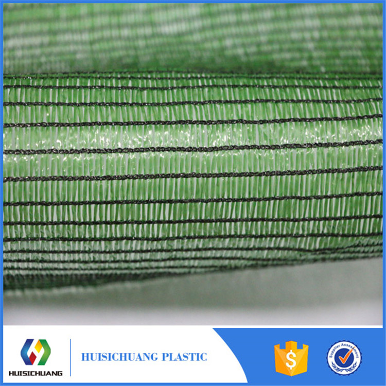 HDPE agricultural green sun shade raschel net fabric for wholesale