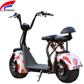 2 wheel 2 seat electric scooter for adult