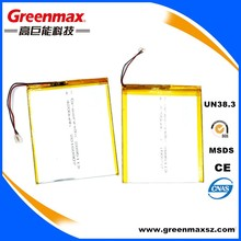 High quality aluminum foil li-polymer battery 3.7v 4200mah
