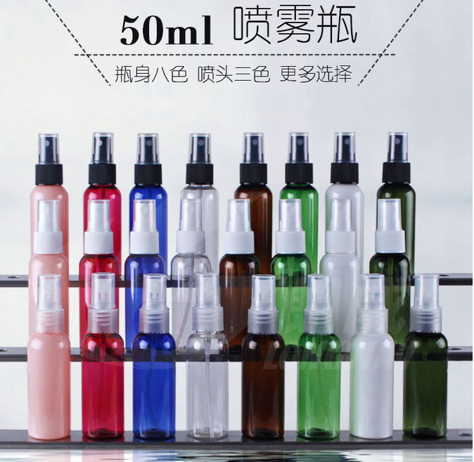 round pet bottle clear plastic 50ml spray bottle PET mist sprayer bottle for cosmetic packaging