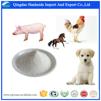 HHD brand Veterinary Drugs 266346-15-0 Enrofloxacin Sodium with competitive price