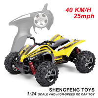 Outdoor beach toy rc drift sports atv 4x4 remote control car