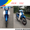 chinese super cub motorcycle/mini gas motorcycles for sale/wholesale motorcycles