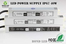 CE ROHS approved constant voltage 230v dc output power supply 12v 40w led power driver