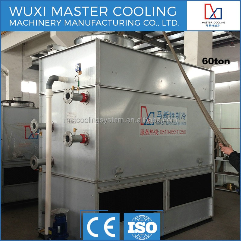 MST closed type mechanical refrigerating system 70ton water flow induction furnace price Low price
