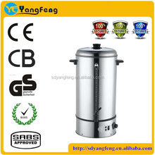 portable electric catering restaurant water boiler for tea