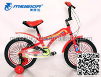 "CE bike 12"" 16"" new design and high quality steel frame BMX children bike cycling children bicycle MSD-113"