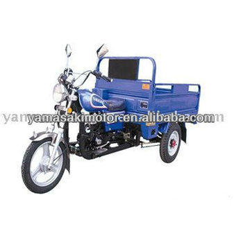 150cc cargo tricycle three wheels motorcycle