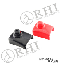 Wholesale RHI busbar plastic battery terminal rubber cover