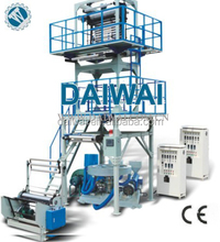 3 layer ABA HDPE Dual Purpose blown film machines/lines, Multi-layer blown plant with screw L/D of 28/1,100kg/h Output