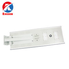 China Manufactuer all in one solar street light 50W Integrated LED solar street light 3 year warranty