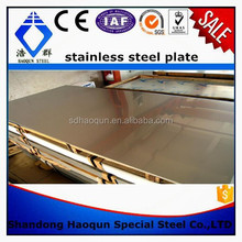 China honesty supplier on stock factory price 2.5mm stainless steel sheet
