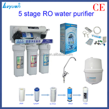 5 stage ro/reverse osmosis water filter system with pp,udf,cto,ro,t33
