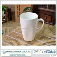 cheap ceramic type plain white mugs porcelain