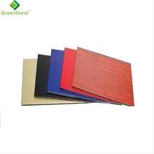 Greenbond modern appearance wooden double side physical cladding aluminum interior wall panel