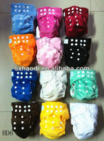 Double Row Snaps One Size Fits All Organic Cotton Baby Cloth Diapers