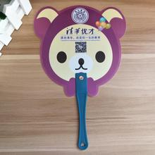 Promotion mini Cartoon Durable Plastic PP Hand held Fan with shape cute