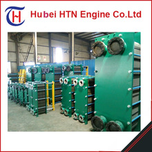 Cummins diesel engine parts plate heat exchanger with excellent heat exchange component used for industrial machinery