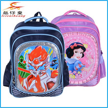 export top quality brand school bag backpack for boys and girls