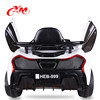 Smart baby children electric car wholesale price/factory produce mini electric car/high quality kids electric ride on car