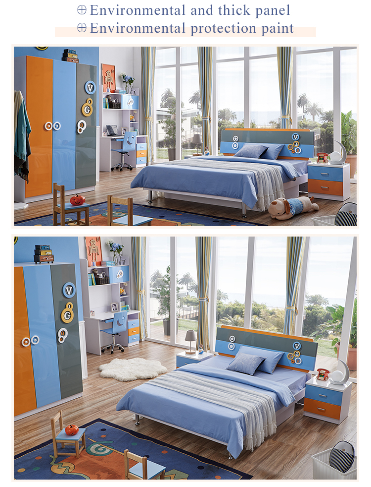 Foshan 8106 classic king size children bed kids bedroom furniture