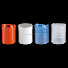 plastic cap press type cap for cosmetic bottle