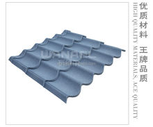 galvanized and Aluminum steelcoated for roofing sheet,clip lock roof sheet