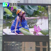 P20 LED display DIP outdoor full color high brightness programable electronic billboard for advertising