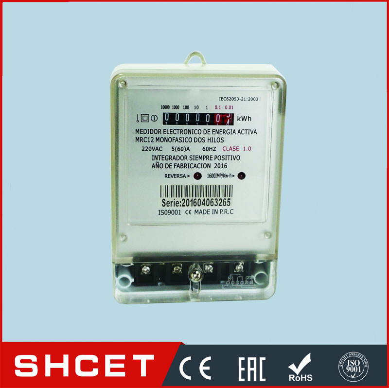 HOT LCD or mechnical display single phase or three phases electric energy meter