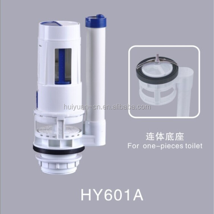 HY-601A CUPC bathroom fittings valve fittings toilet dual flush valve