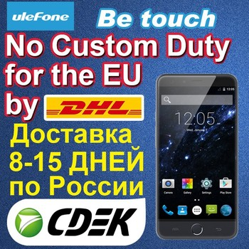 Ulefone Be Touch 4G LTE Smartphone - 5.5 Inch IPS OGS Screen, Android 5.0, 64bit MTK6752 Octa Core CPU, 3GB RAM, Dual SIM