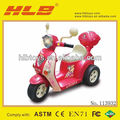 113932-(G1003-7377) B/O 4-Wheel Motorcycle,ride on car for kids in india