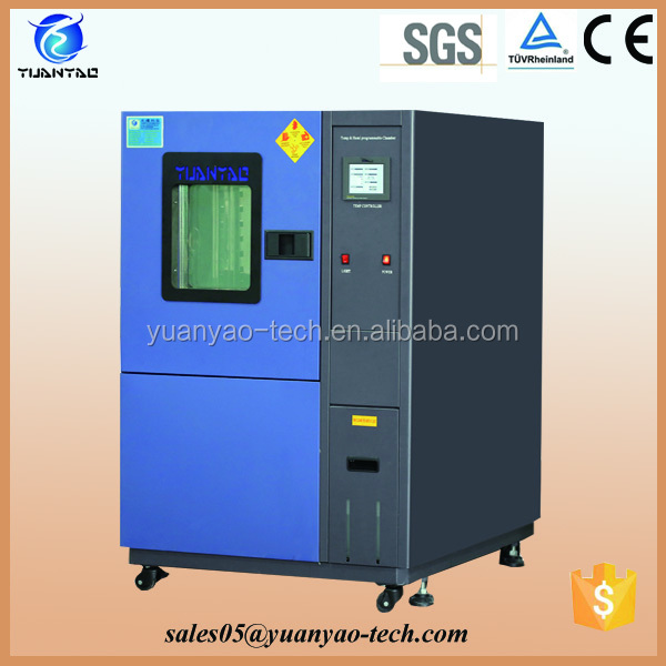High stability micro climate simulation test chamber