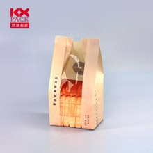 Disposable Food Grade Standup Kraft Paper Bag For Yummy Toast Packing