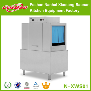 BN-XWS01+H automatic dishwasher kitchen equipment in restaurant