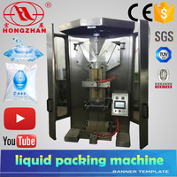 HP7500 2-10L big bag glue packing machine